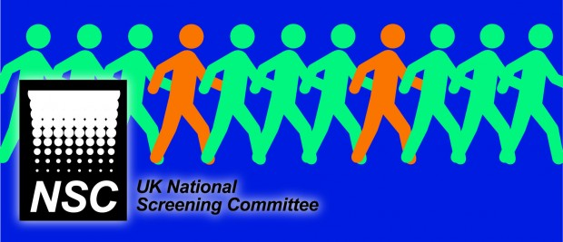 The UK National Screening Committee logo.