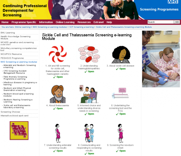 Screenshot of the sickle cell and thalassaemia screening e-learning module page.