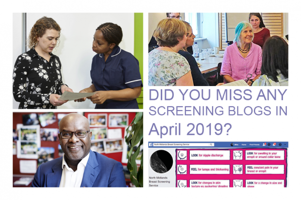Collage of pictures with the words, did you miss any of our screening blogs in April 2019? There are four images shown to represent different blogs in the month of April