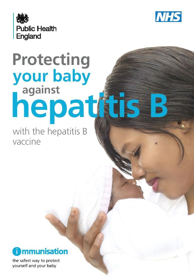 A photo of the NHS leaflet Protecting your baby against hepatitis B